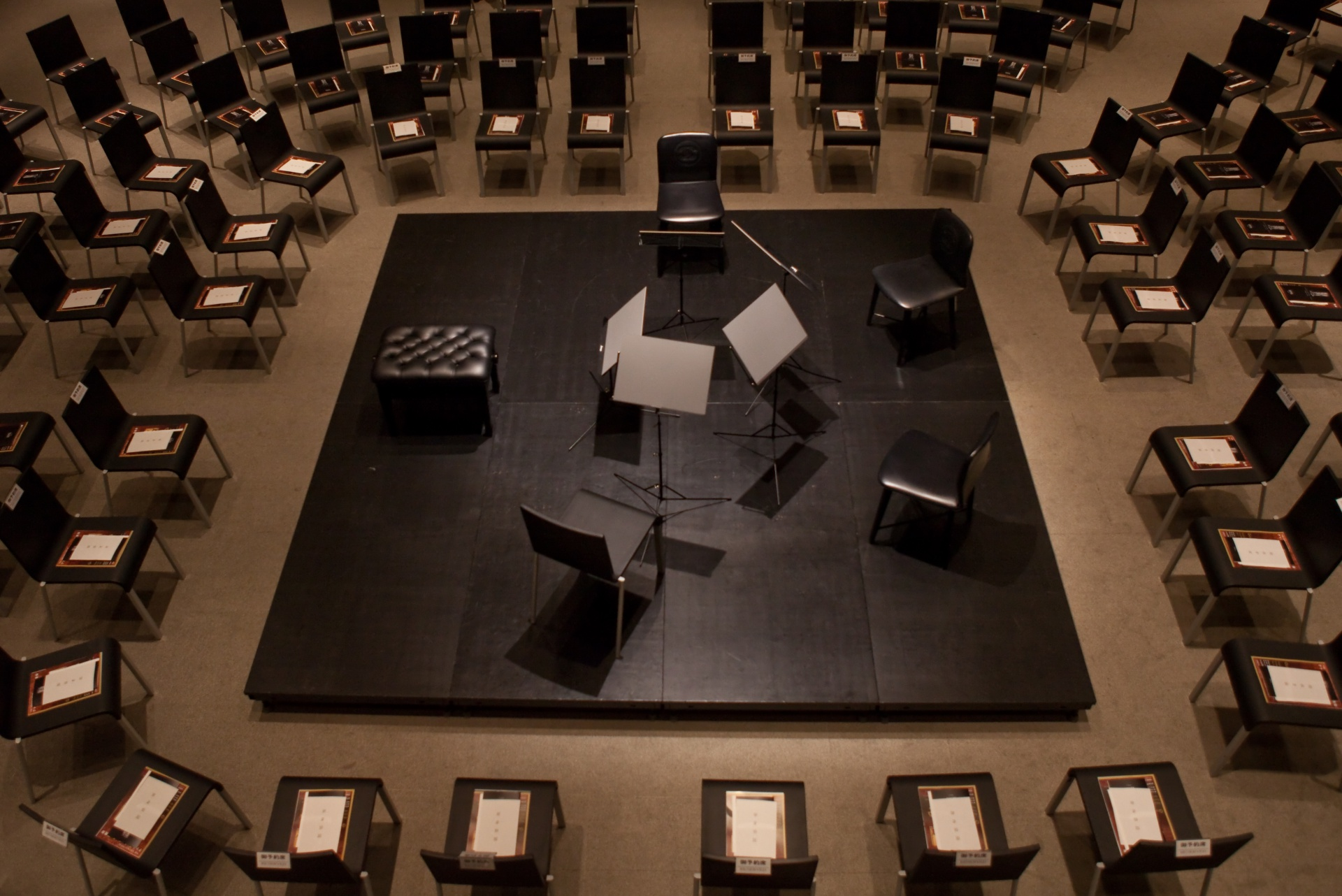 CHANEL Pygmalion Days Chamber Music Series